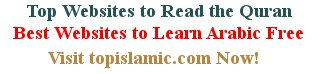 islamic blogs ad banner, click to see website