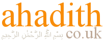logo of ahadith.co.uk hadith library